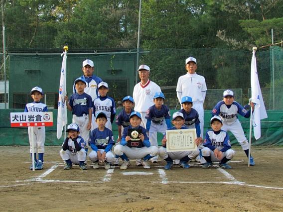 尾張ブロック 秋季マイナー育成大会優勝!